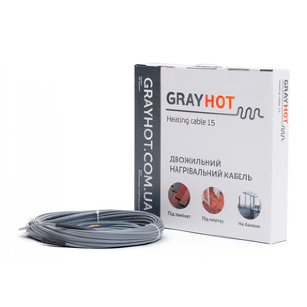 Нагревательный кабель Gray Hot 15/129 0,7-1,1 м2