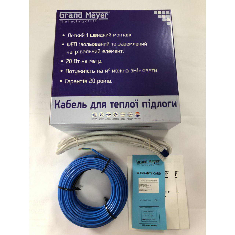 Нагревательный кабель Grand Meyer 20 Вт/м.п.  ТНС20-32 2,9 - 4,5 м2