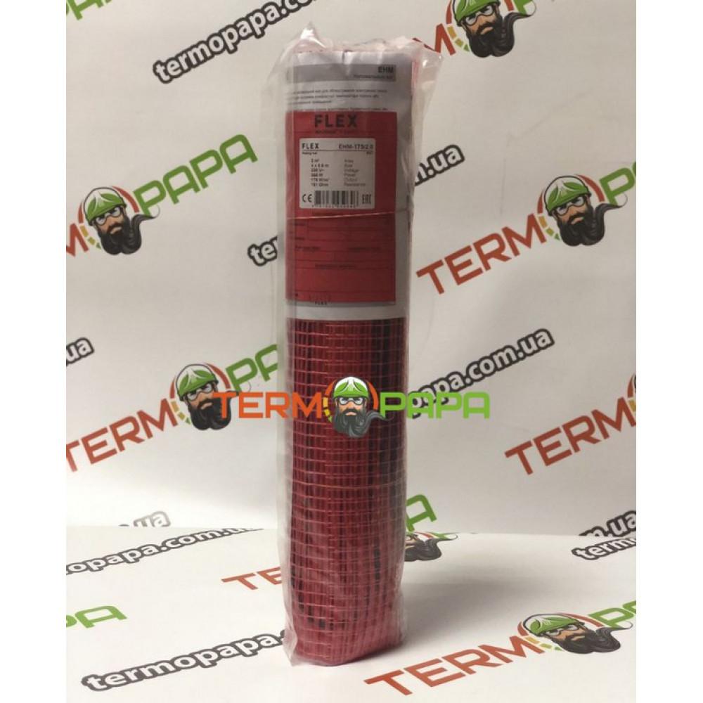Двухжильный нагревательный мат FLEX EHM 700 Вт (0,5х8м) (S 4 м2)
